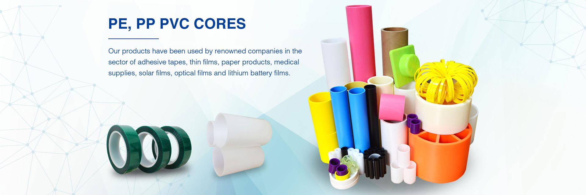 PE, PP, PVC Cores